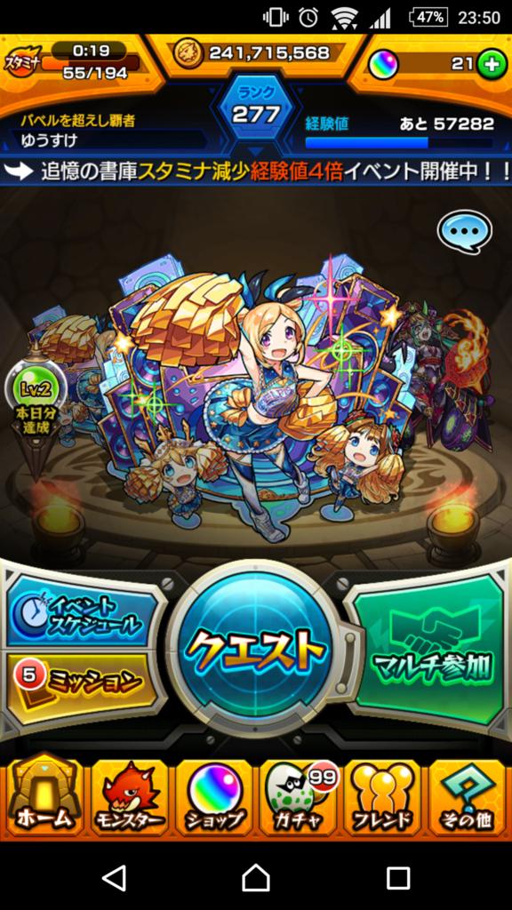 f:id:yuyuke:20170208003049p:plain