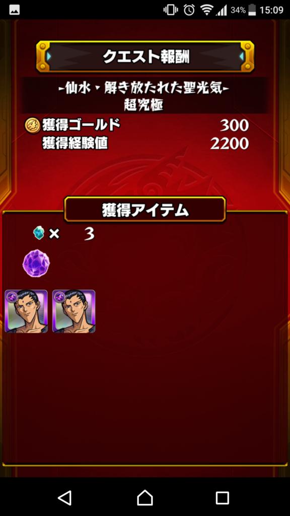 f:id:yuyuke:20170505151526p:plain