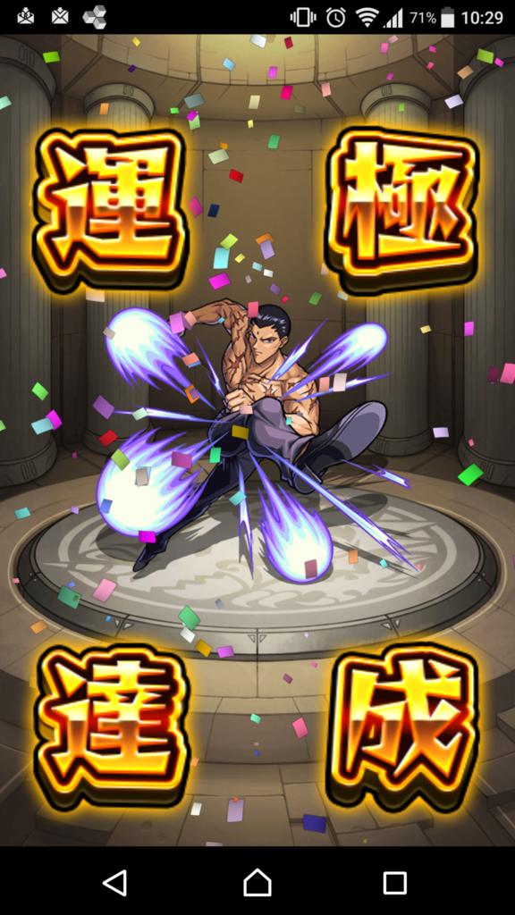 f:id:yuyuke:20170505151701p:plain