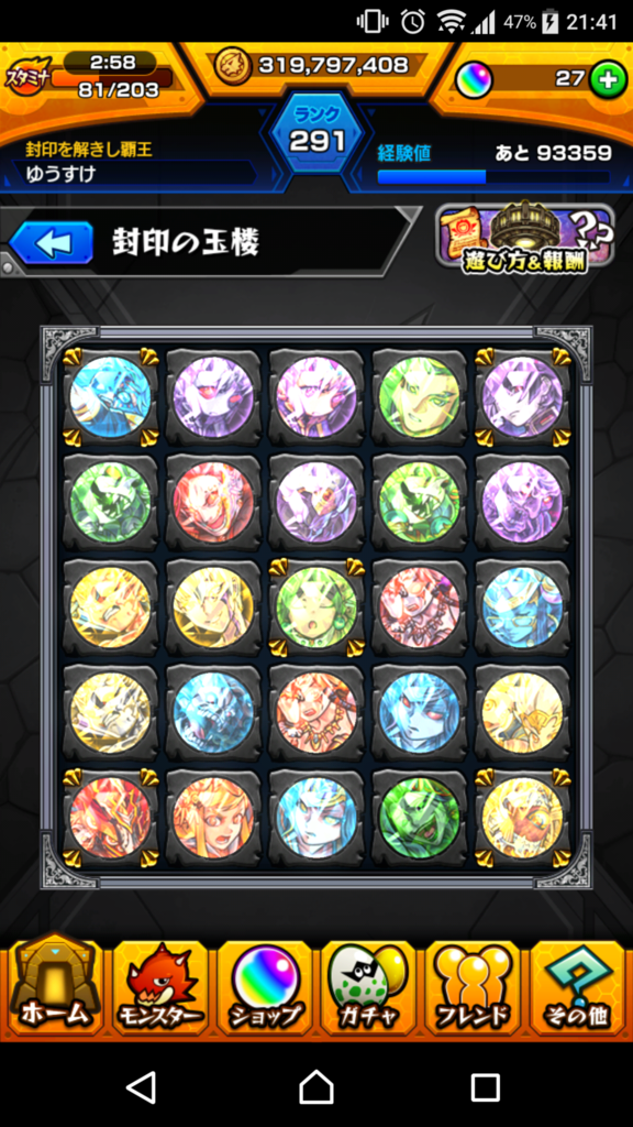 f:id:yuyuke:20170515214449p:plain