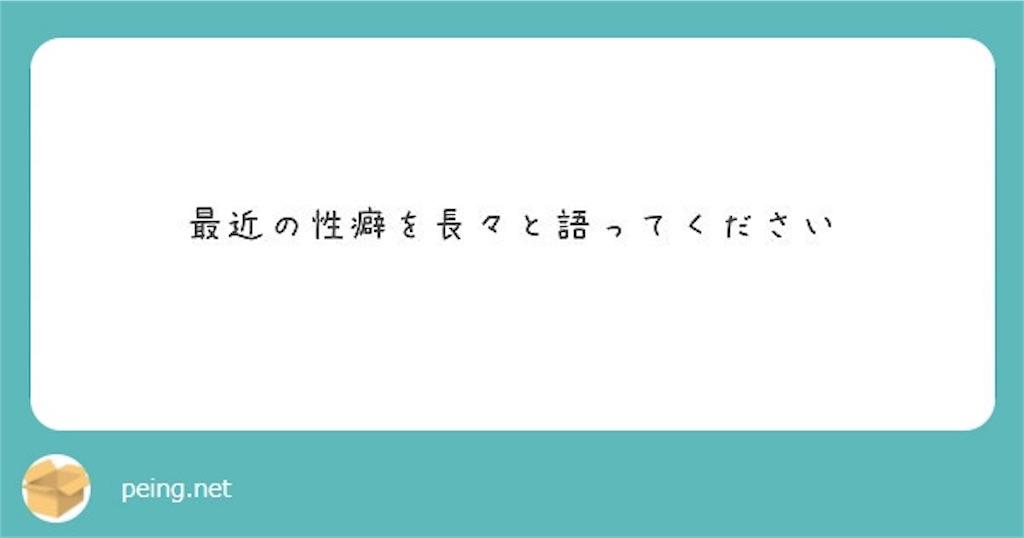 f:id:yuyukina-so69:20190719160009j:image