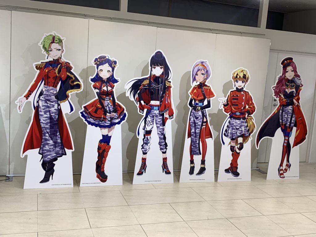 f:id:yuyukina-so69:20190723165007j:plain