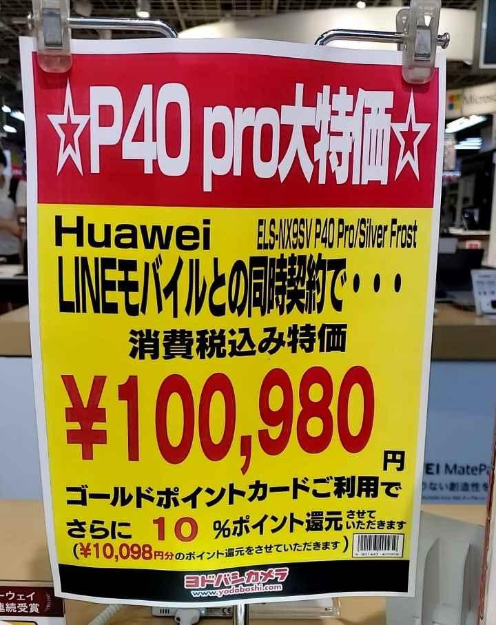 f:id:yuyuko2356:20200703184015j:plain