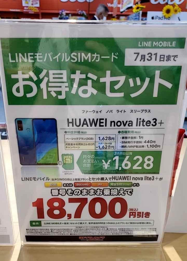 f:id:yuyuko2356:20200703184215j:plain