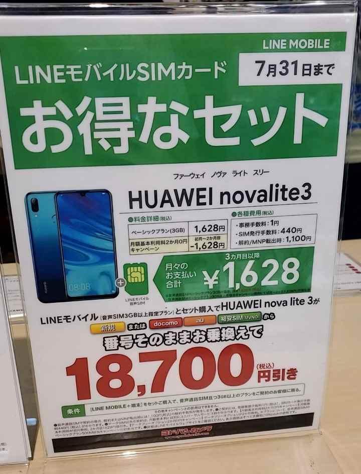 f:id:yuyuko2356:20200703184249j:plain