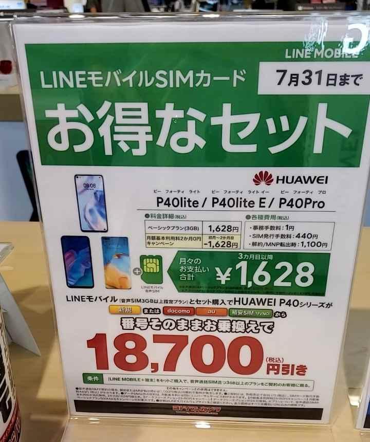 f:id:yuyuko2356:20200703184447j:plain