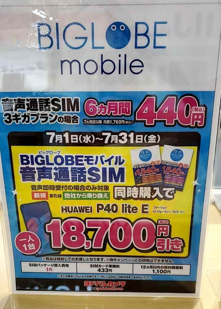 f:id:yuyuko2356:20200703184708j:plain