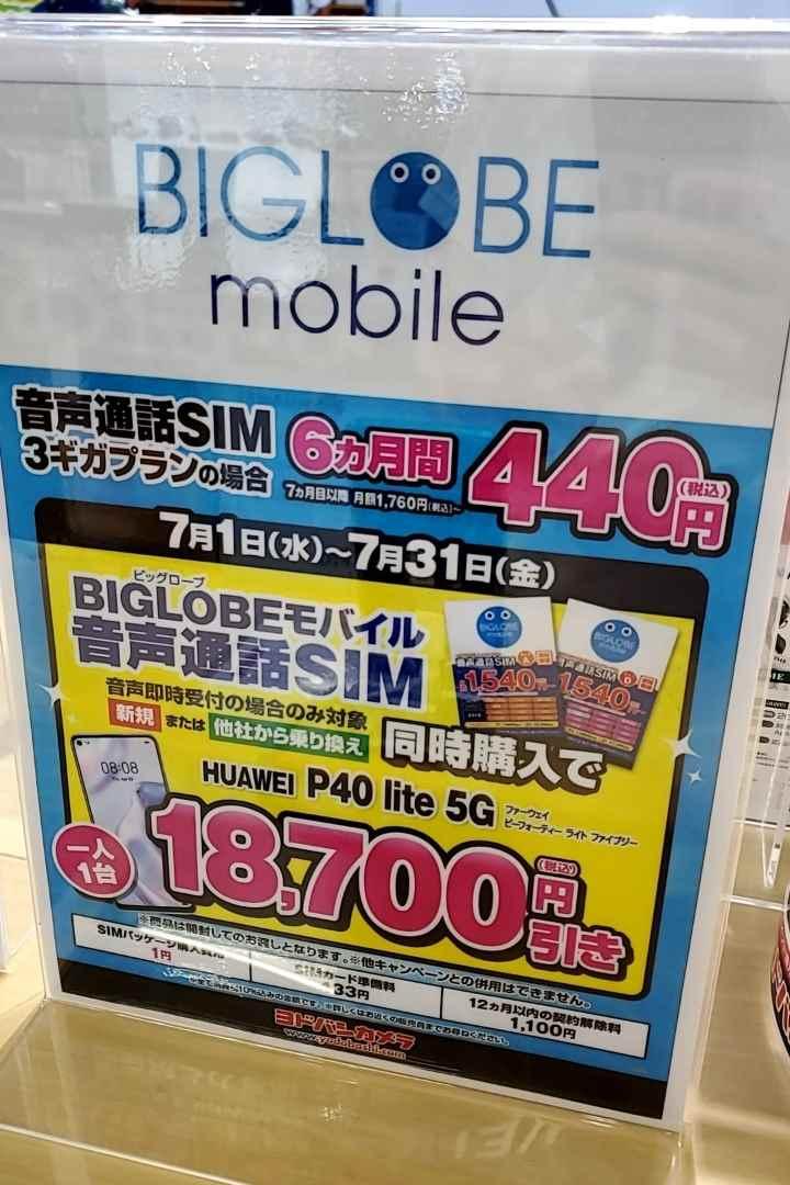 f:id:yuyuko2356:20200703184735j:plain