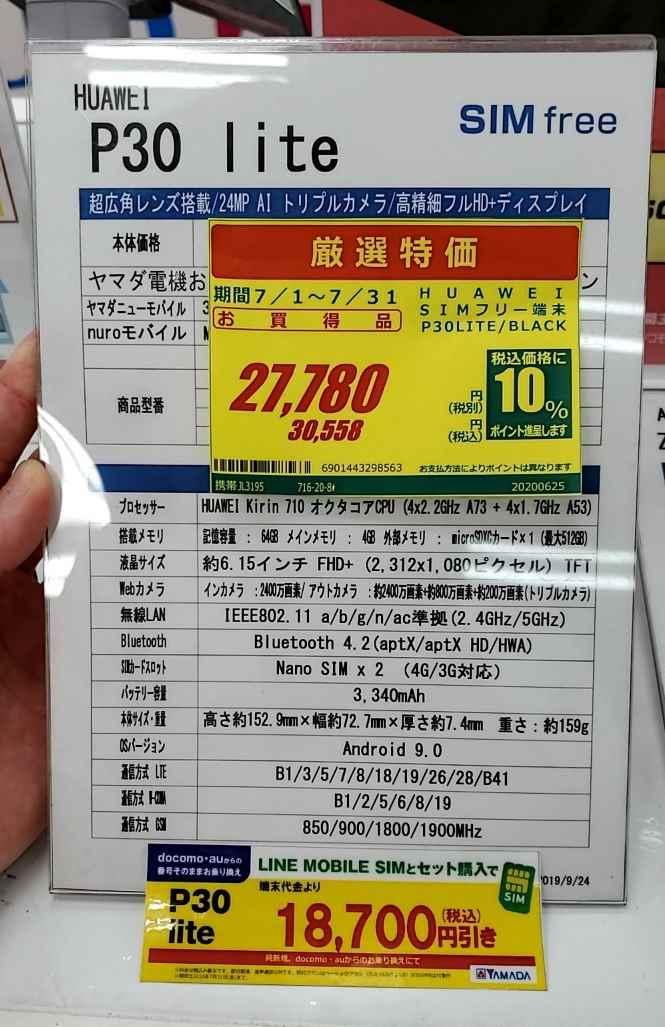 f:id:yuyuko2356:20200703185130j:plain