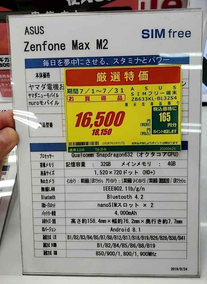f:id:yuyuko2356:20200703185305j:plain