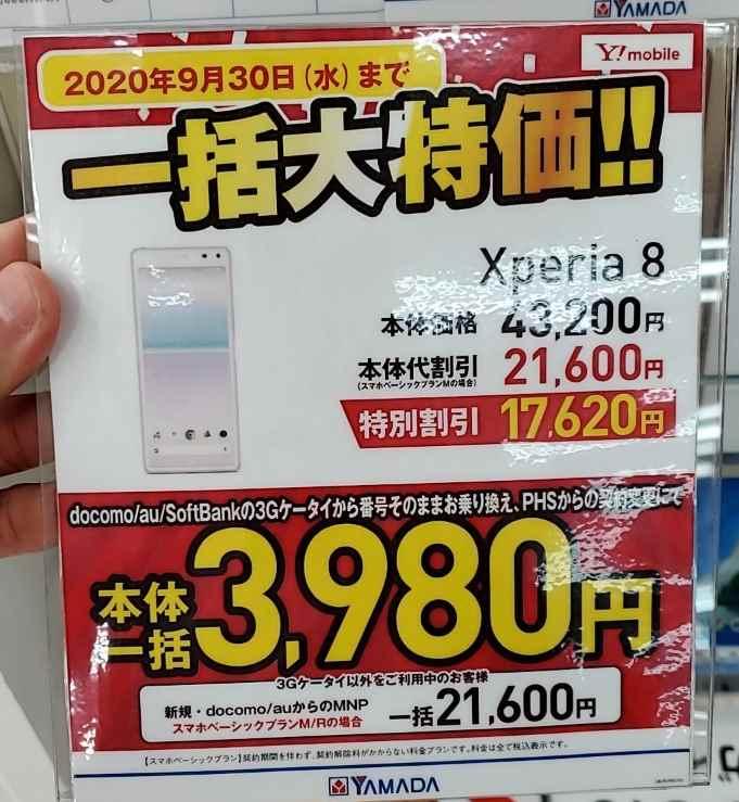 f:id:yuyuko2356:20200703185345j:plain