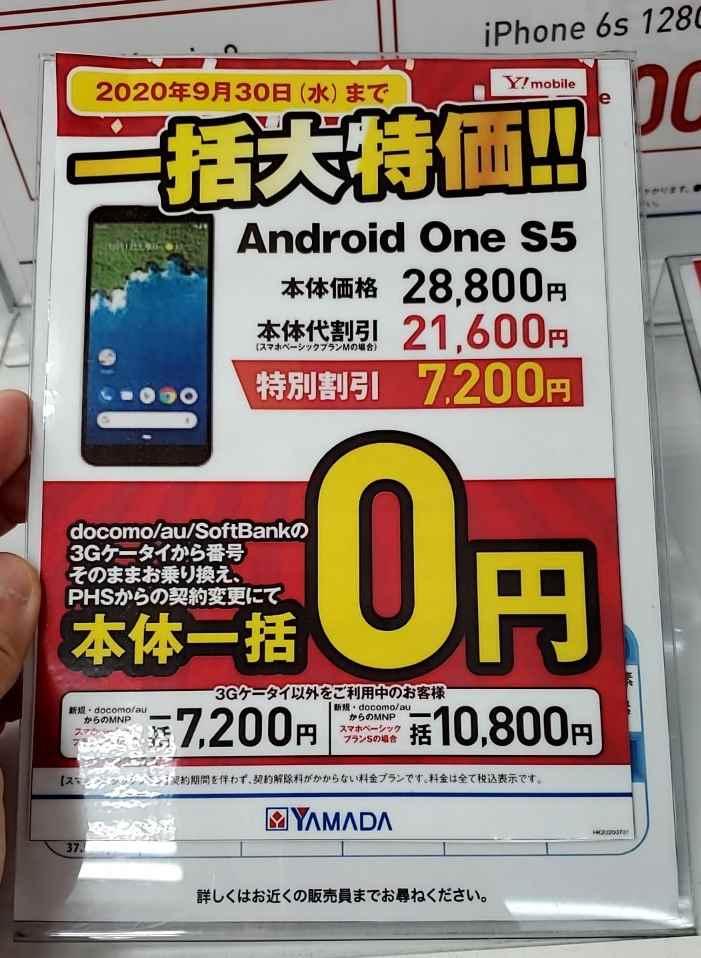 f:id:yuyuko2356:20200703185354j:plain