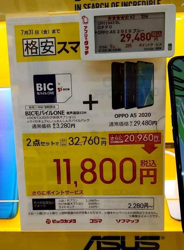 f:id:yuyuko2356:20200703185645j:plain
