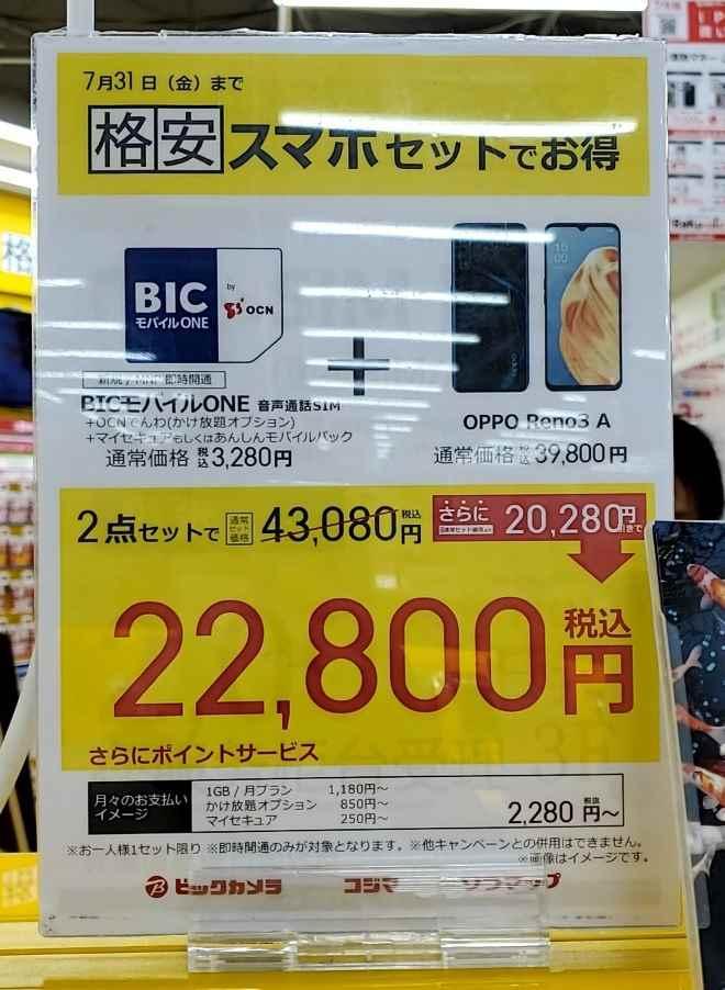 f:id:yuyuko2356:20200703185653j:plain