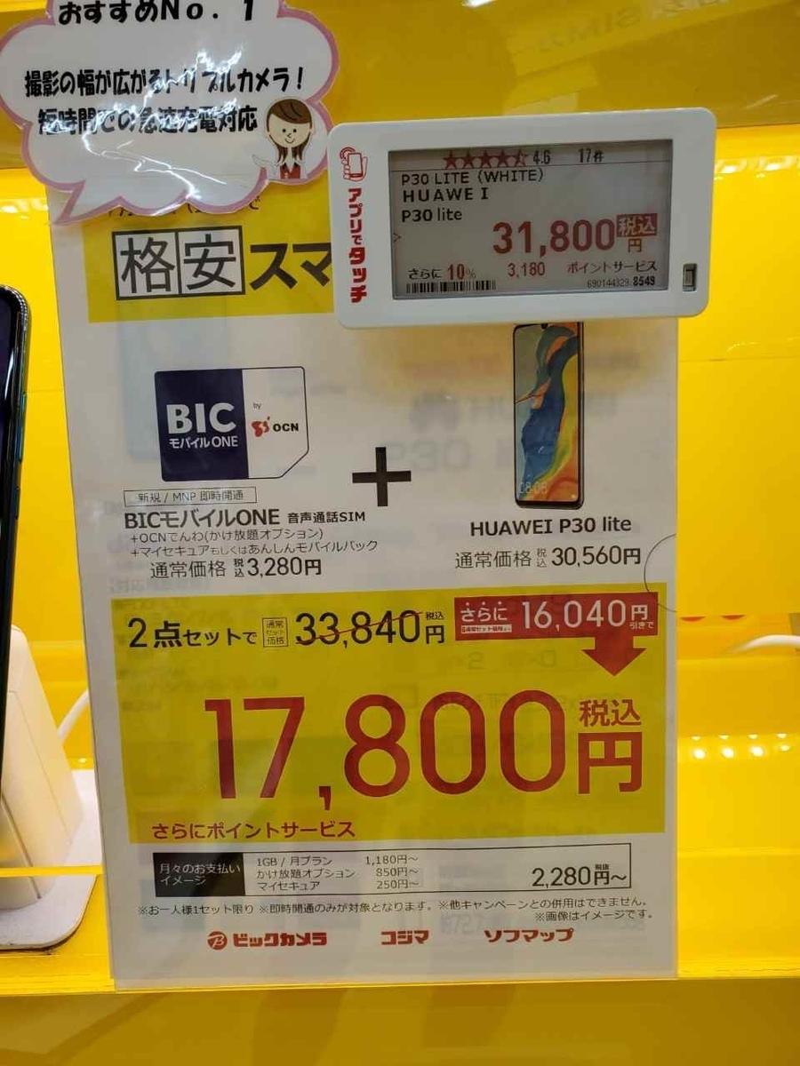 f:id:yuyuko2356:20200703185744j:plain