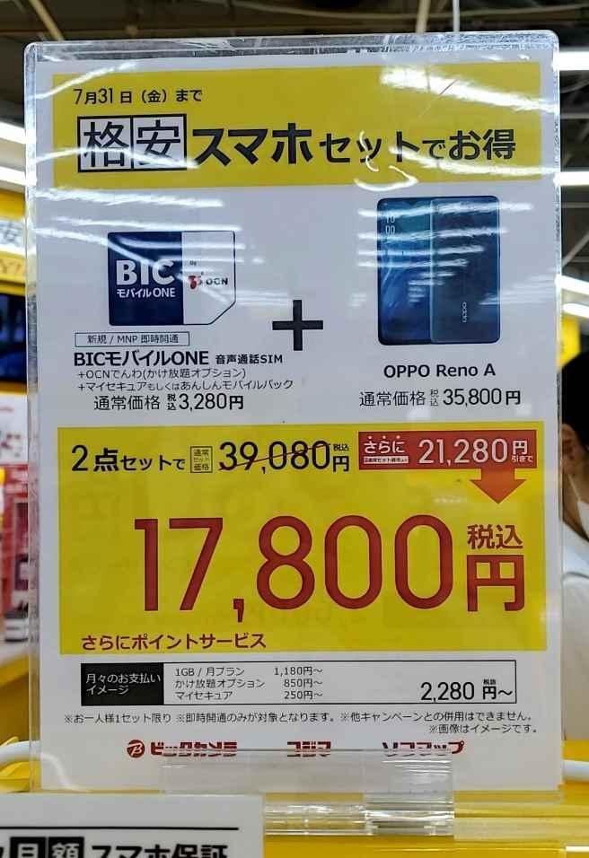 f:id:yuyuko2356:20200703185917j:plain