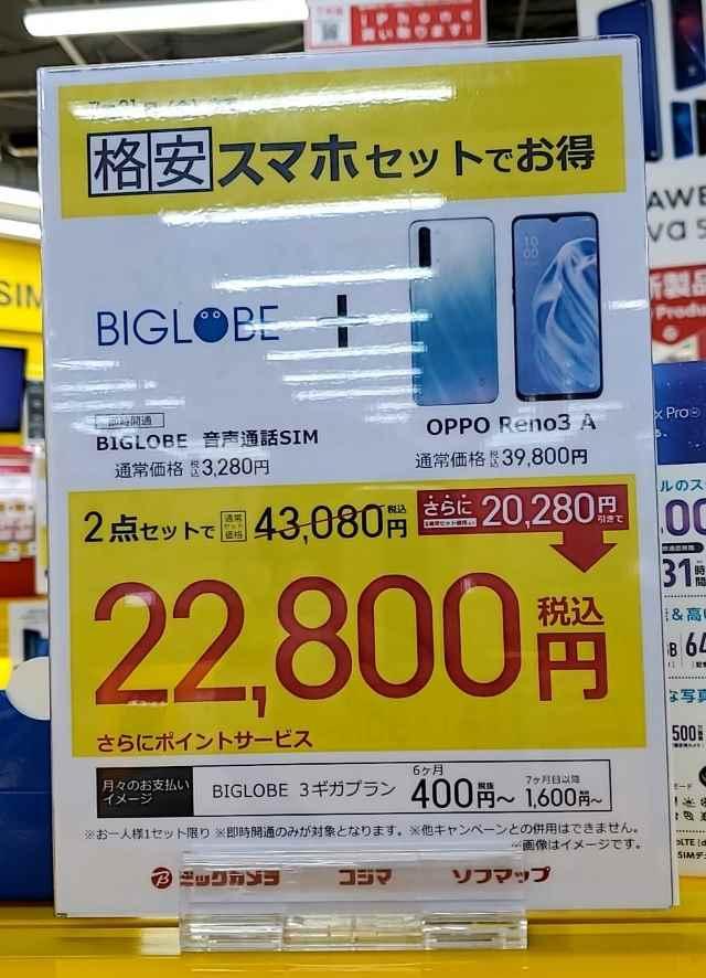 f:id:yuyuko2356:20200703185922j:plain