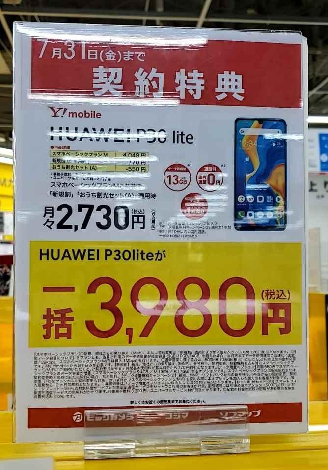 f:id:yuyuko2356:20200703190039j:plain