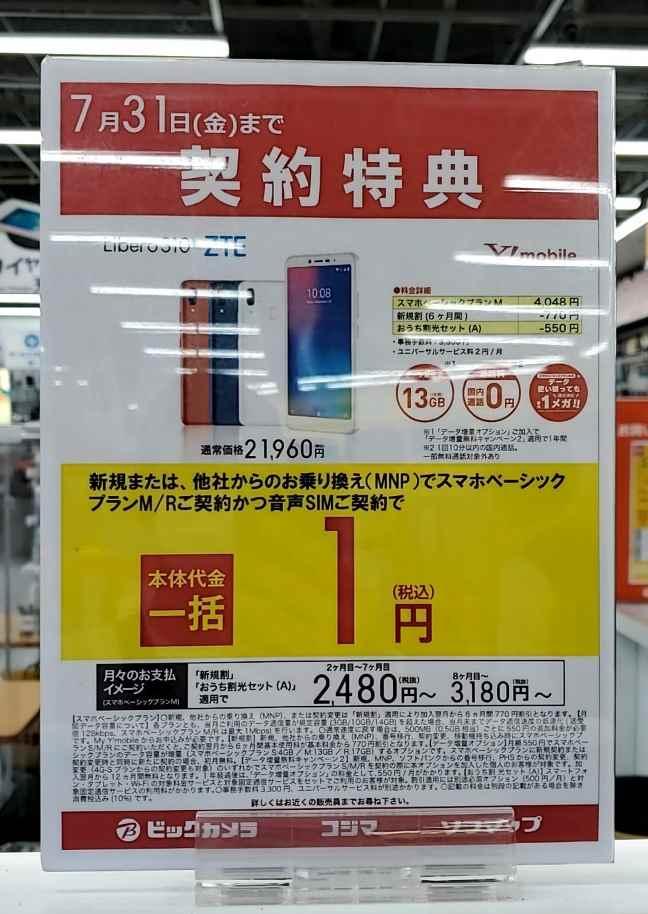 f:id:yuyuko2356:20200703190042j:plain