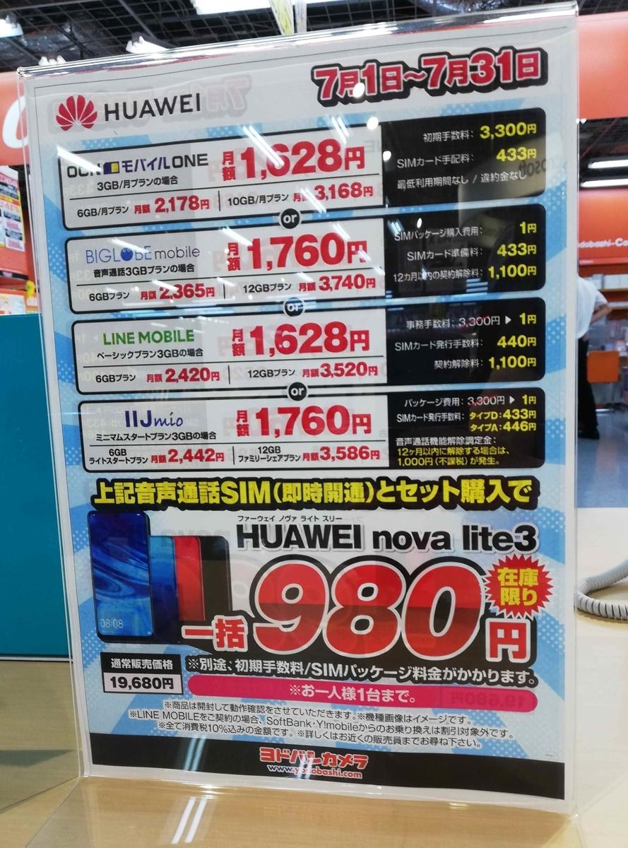 f:id:yuyuko2356:20200711205614j:plain