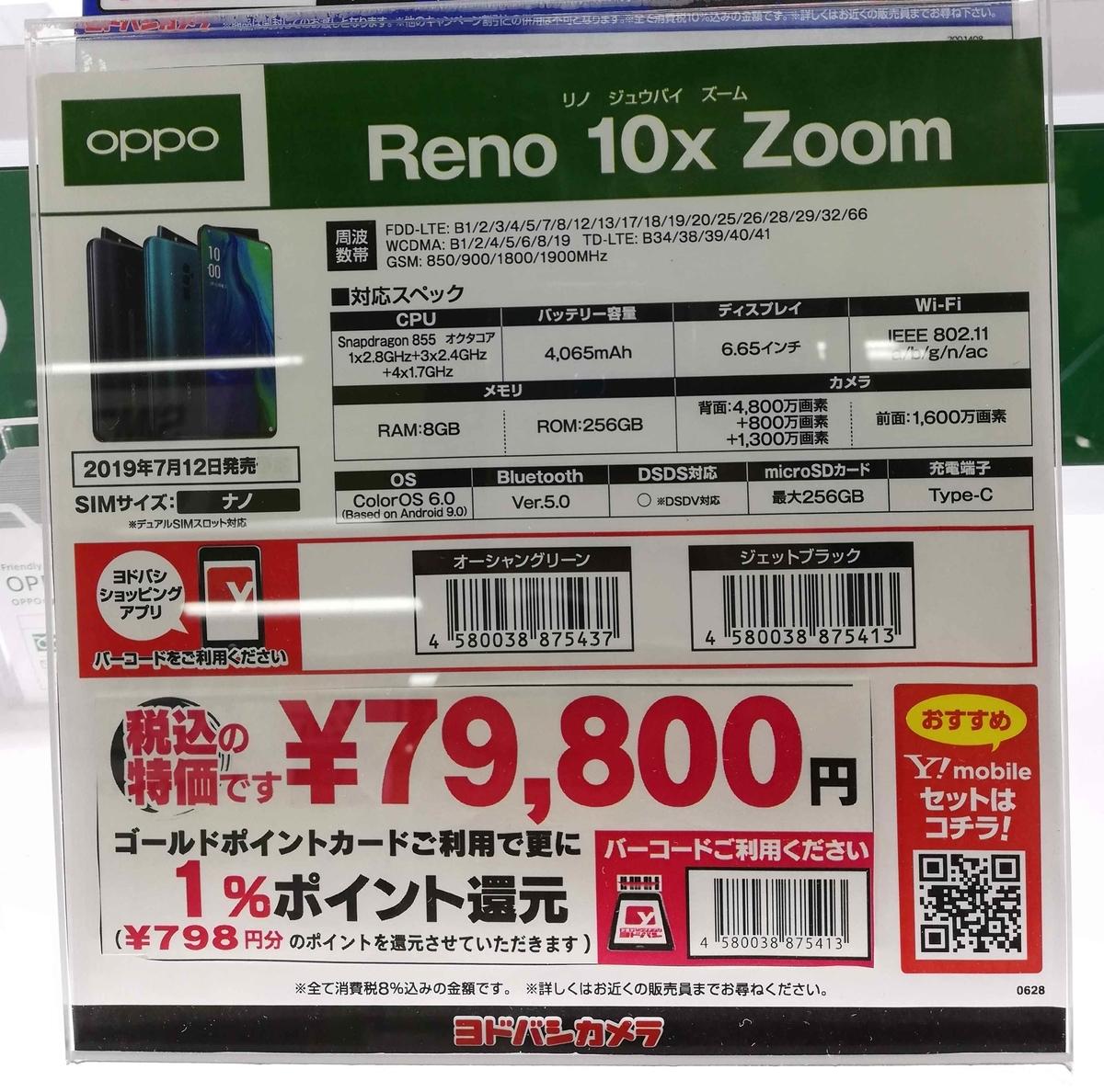 f:id:yuyuko2356:20200711205647j:plain