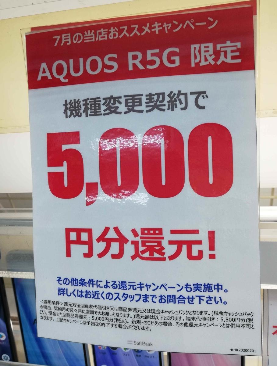 f:id:yuyuko2356:20200711205829j:plain