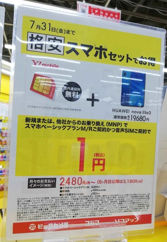 f:id:yuyuko2356:20200723185126j:plain
