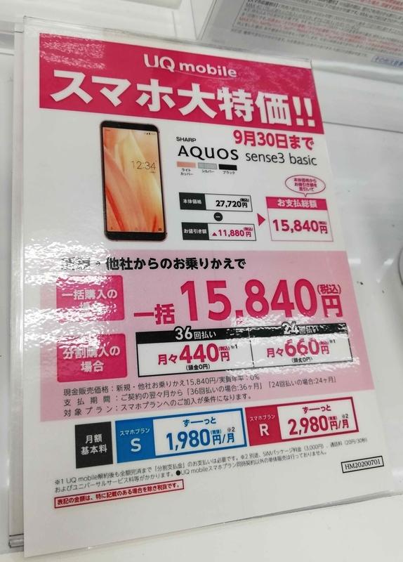 f:id:yuyuko2356:20200723185219j:plain
