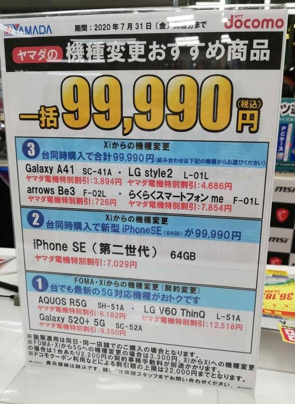 f:id:yuyuko2356:20200723185233j:plain