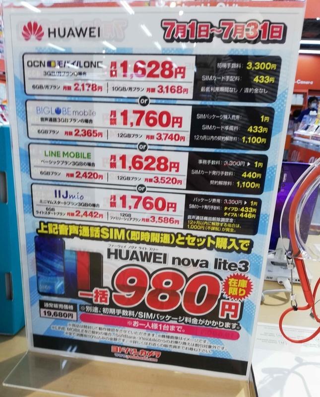 f:id:yuyuko2356:20200723185239j:plain