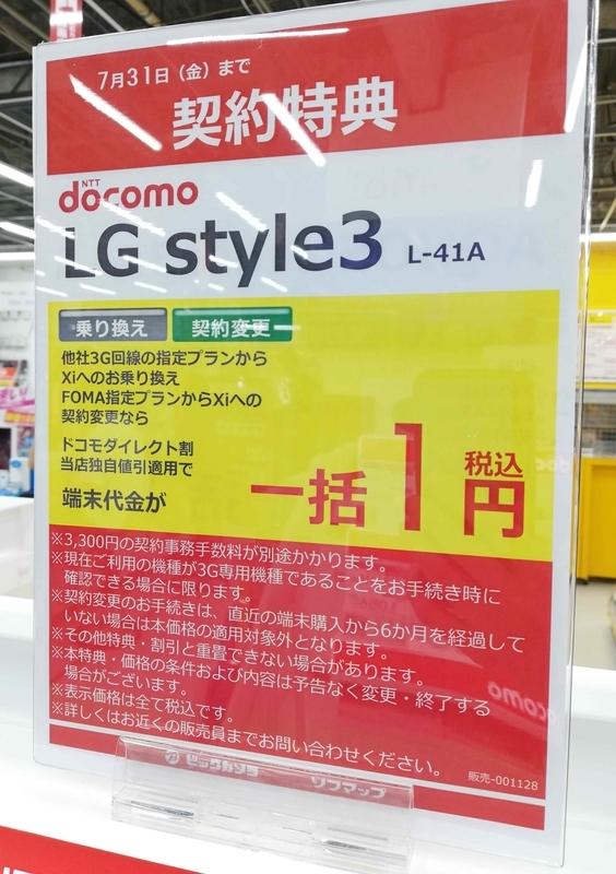 f:id:yuyuko2356:20200723185317j:plain