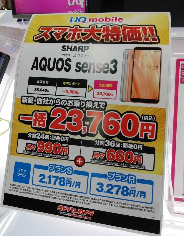 f:id:yuyuko2356:20200723185355j:plain