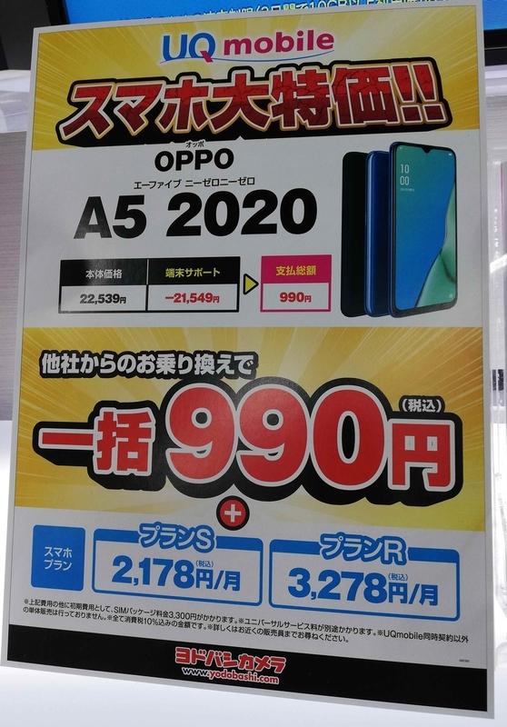 f:id:yuyuko2356:20200723185409j:plain