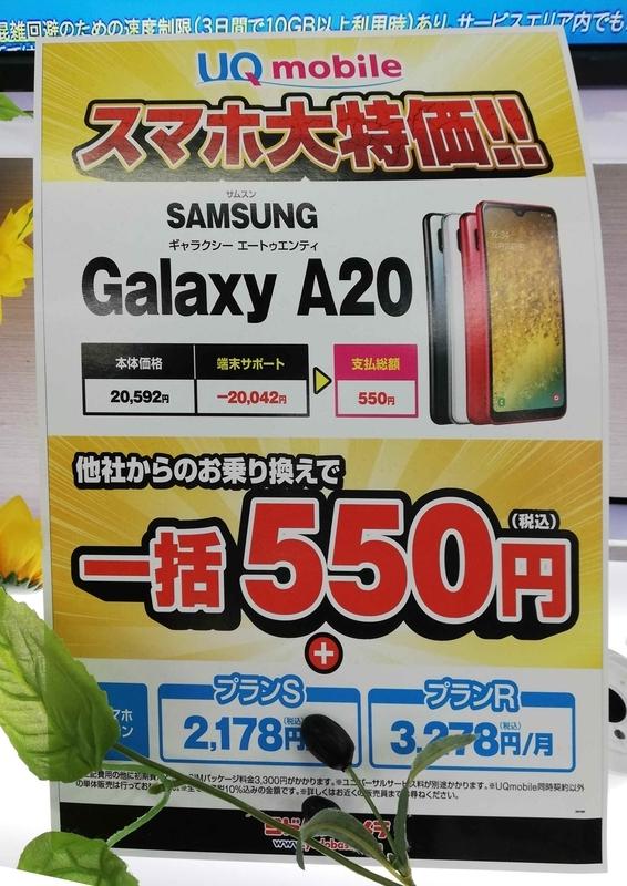 f:id:yuyuko2356:20200723185445j:plain