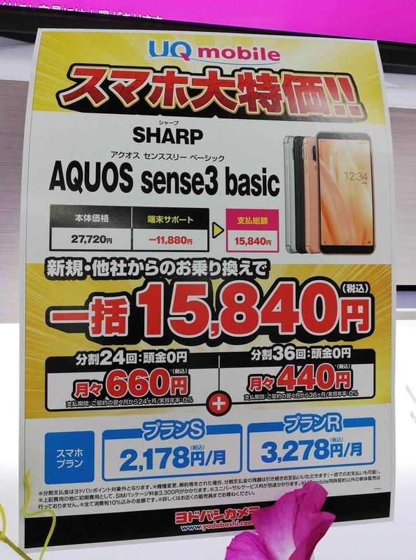 f:id:yuyuko2356:20200723185508j:plain