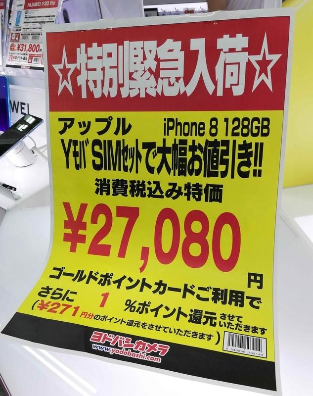 f:id:yuyuko2356:20200723185530j:plain