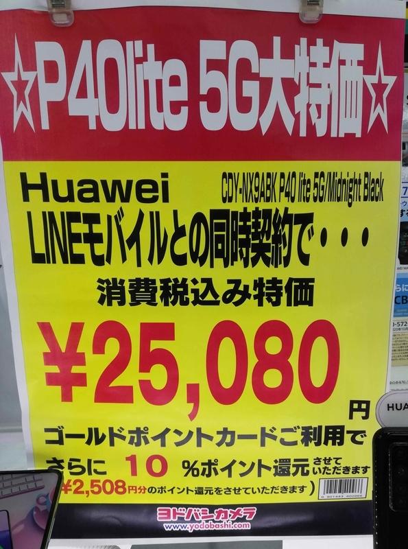 f:id:yuyuko2356:20200723185543j:plain