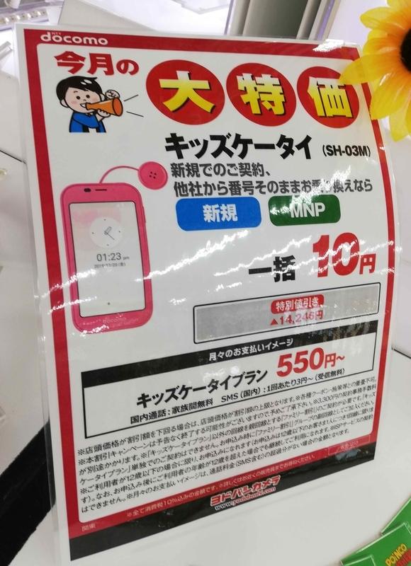 f:id:yuyuko2356:20200723185557j:plain