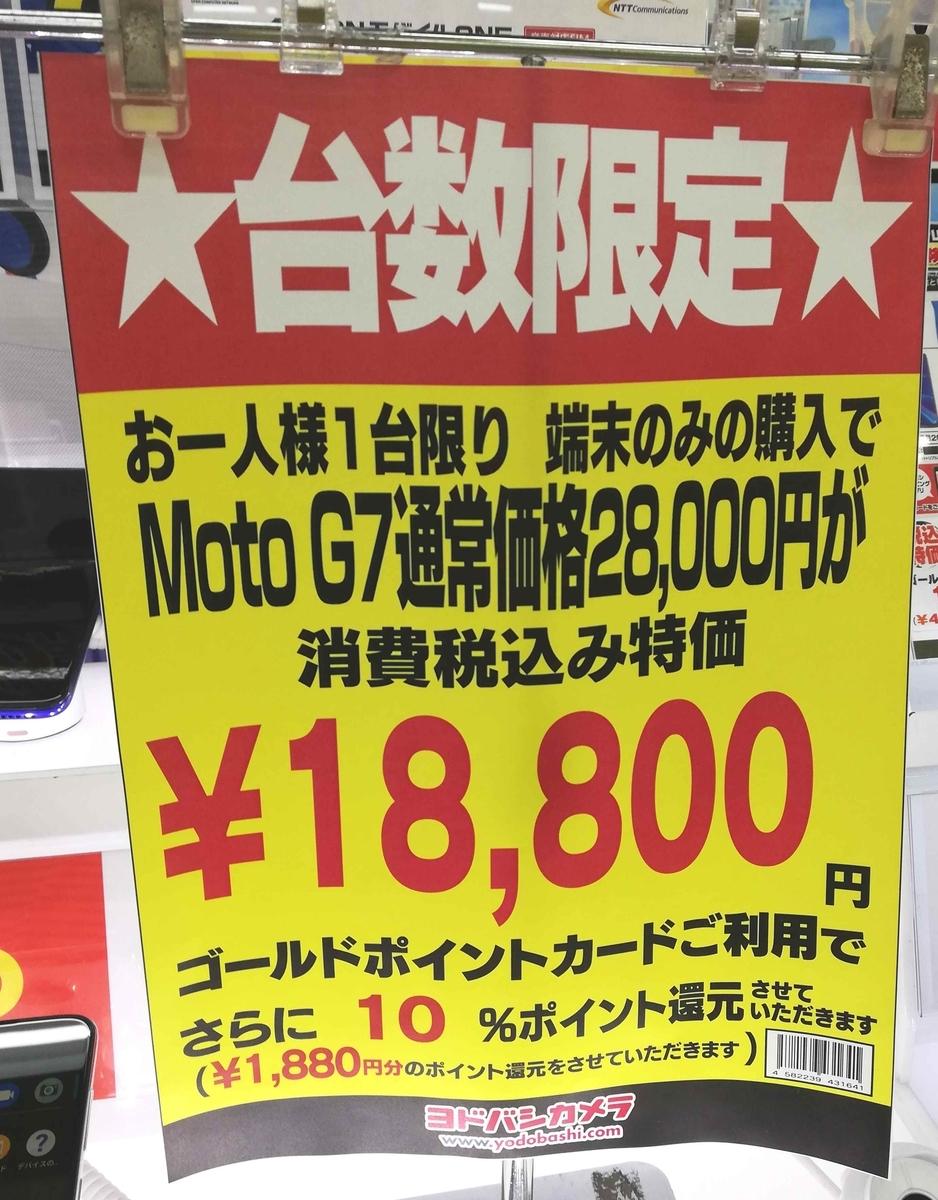 f:id:yuyuko2356:20200724173203j:plain