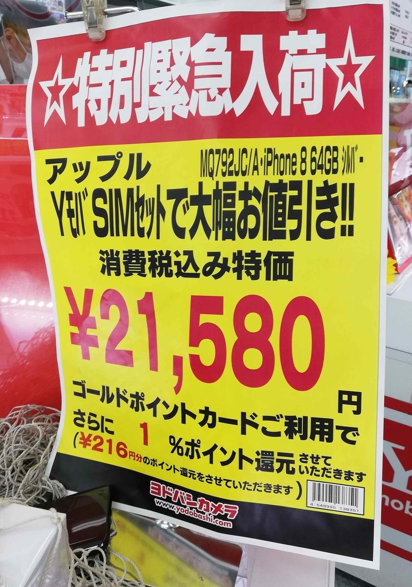 f:id:yuyuko2356:20200724220402j:plain