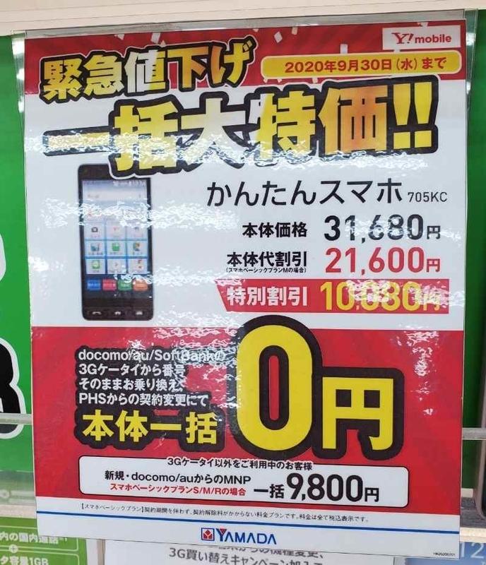 f:id:yuyuko2356:20200810201825j:plain
