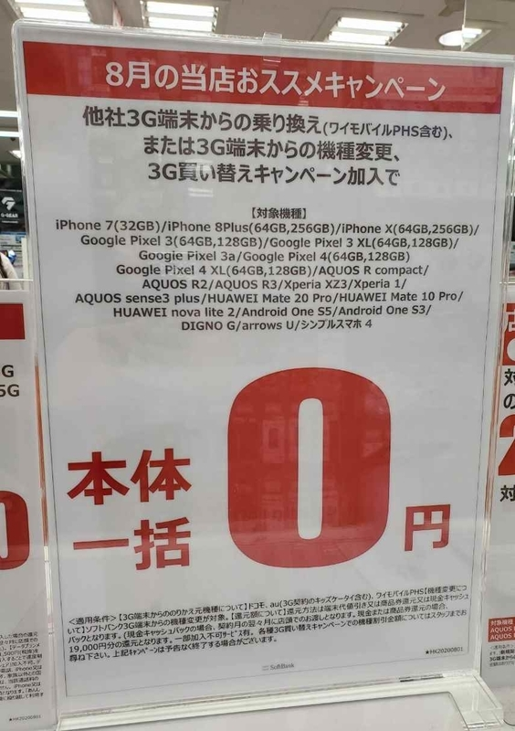 https://cdn-ak.f.st-hatena.com/images/fotolife/y/yuyuko2356/20200810/20200810201830.jpg
