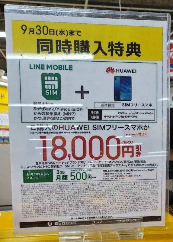 f:id:yuyuko2356:20200921191117j:plain