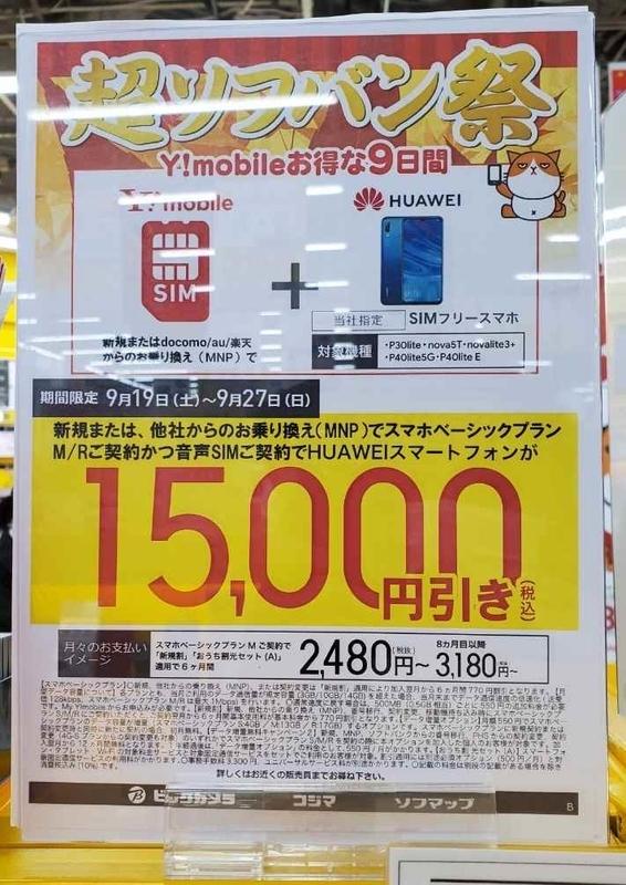 f:id:yuyuko2356:20200921191121j:plain