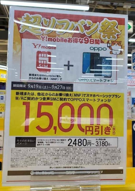 f:id:yuyuko2356:20200921191153j:plain