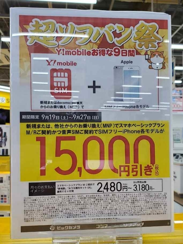 f:id:yuyuko2356:20200921191158j:plain