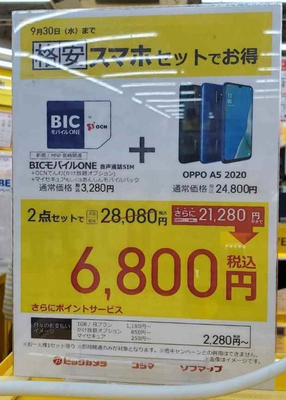 f:id:yuyuko2356:20200921191203j:plain