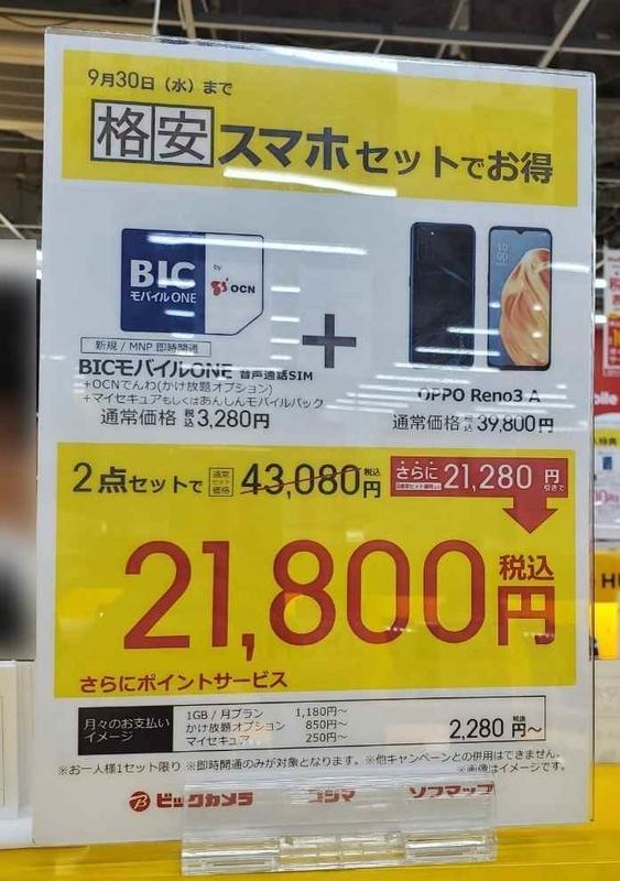 f:id:yuyuko2356:20200921191208j:plain