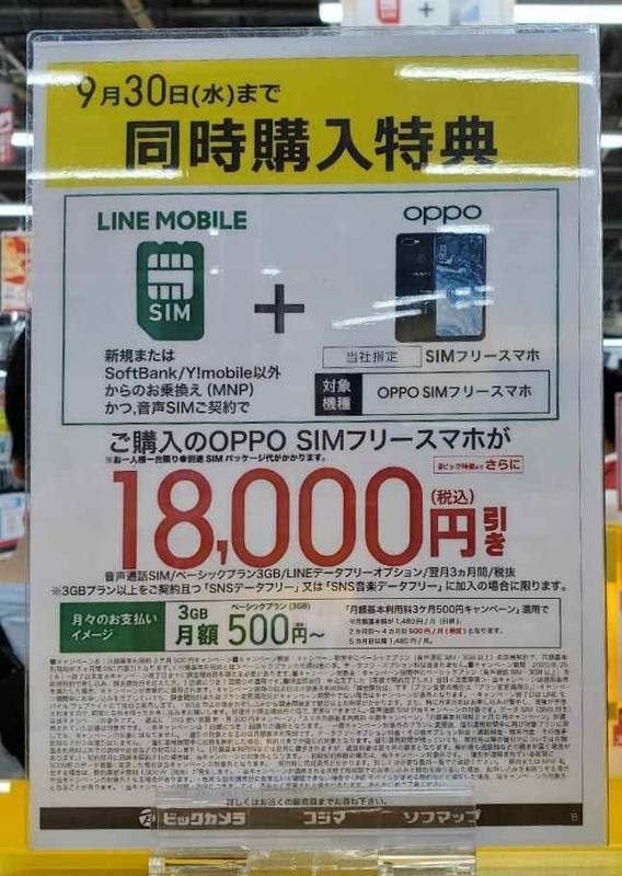 f:id:yuyuko2356:20200921191225j:plain