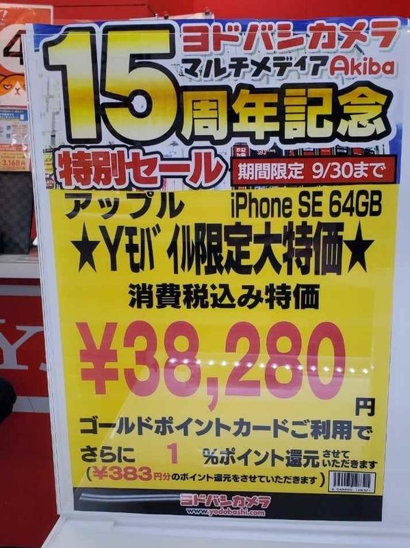 f:id:yuyuko2356:20200921191344j:plain